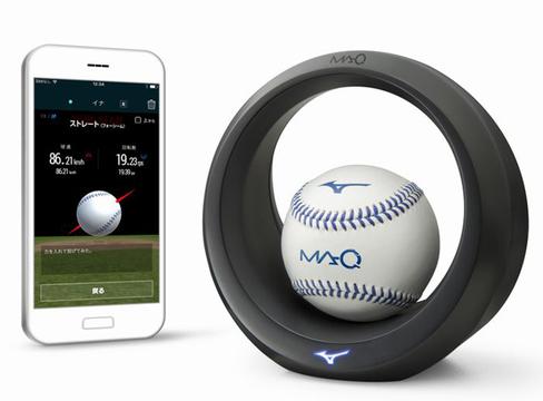 新たな魔球が生まれる? ボール回転解析システム「MAQ」プロトタイプ完成