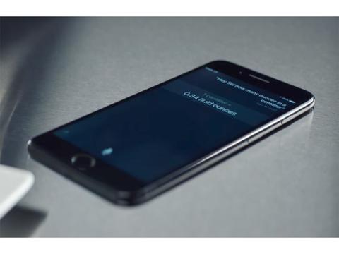 次期iPhoneでホームボタンが無くなったら、僕らはどうやってSiriを呼べばいいの?