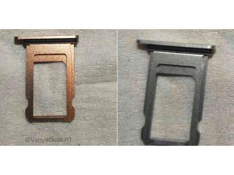 iPhone 8らしきSIMトレーが流出。「ブラッシュゴールド」カラーがある!