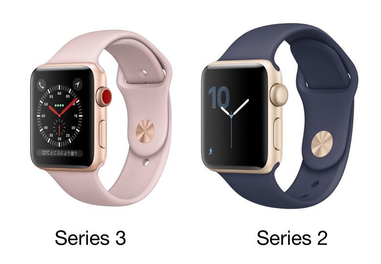 Apple Watch Series 3のゴールドはこれまでのゴールドと色味が違う