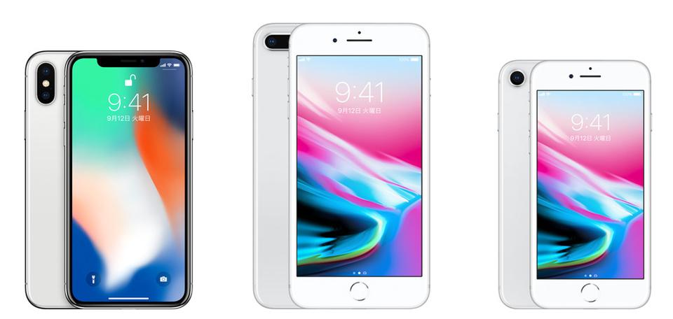 サイズモード! iPhone 7/8/Xの大きさと重さを比べてみますよ