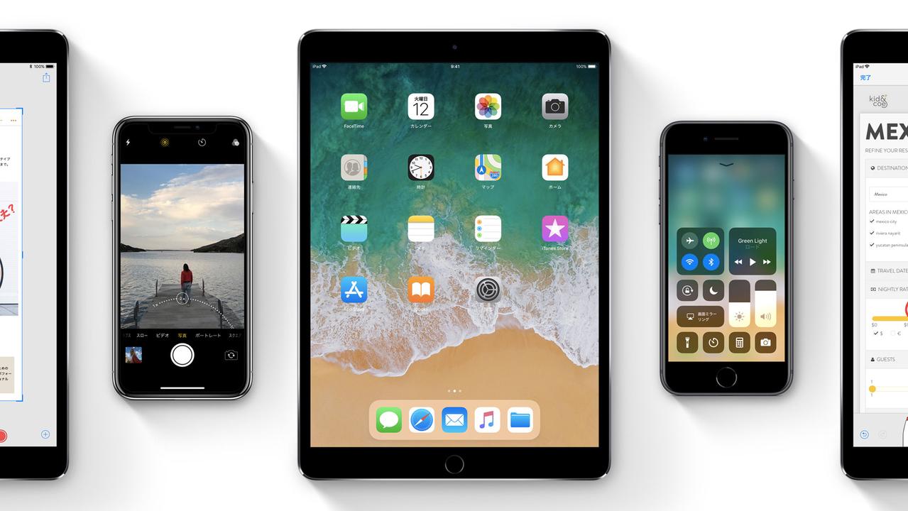 iOS 11で追加された、24の新機能まとめ