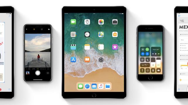 【今日リリース!】iOS 11で追加される、24の新機能まとめ