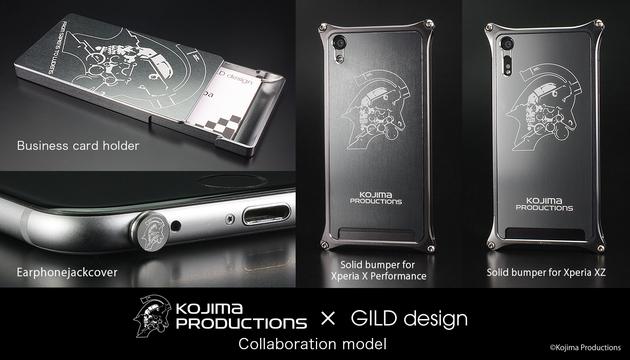 KOJIMA PRODUCTIONS × ギルドデザインのコラボでできたスマホケース、名刺入れ、イヤホンジャックカバーが東京ゲームショウ2017先行発売