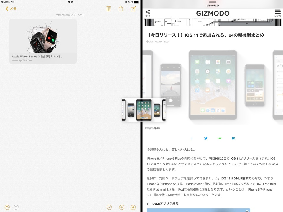 170920_new_feature_ios11_for_ipad_5