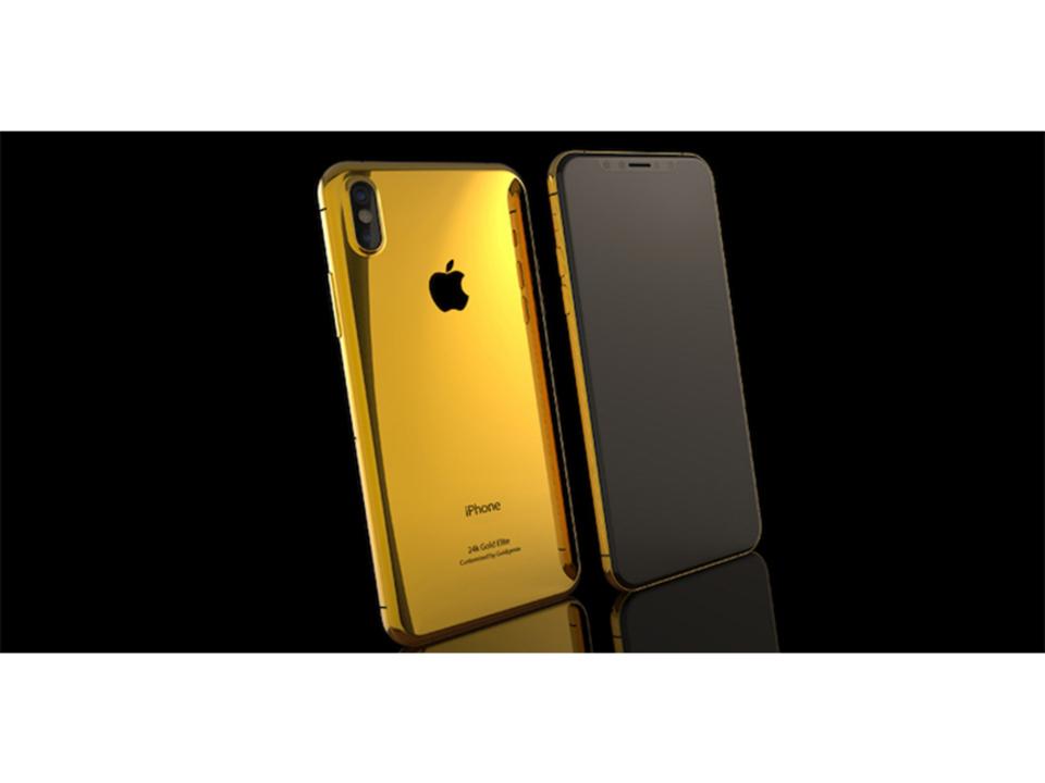 iPhone Xに「ゴールド」モデルがないって残念がってる方、「本物の金」モデルならありますよ