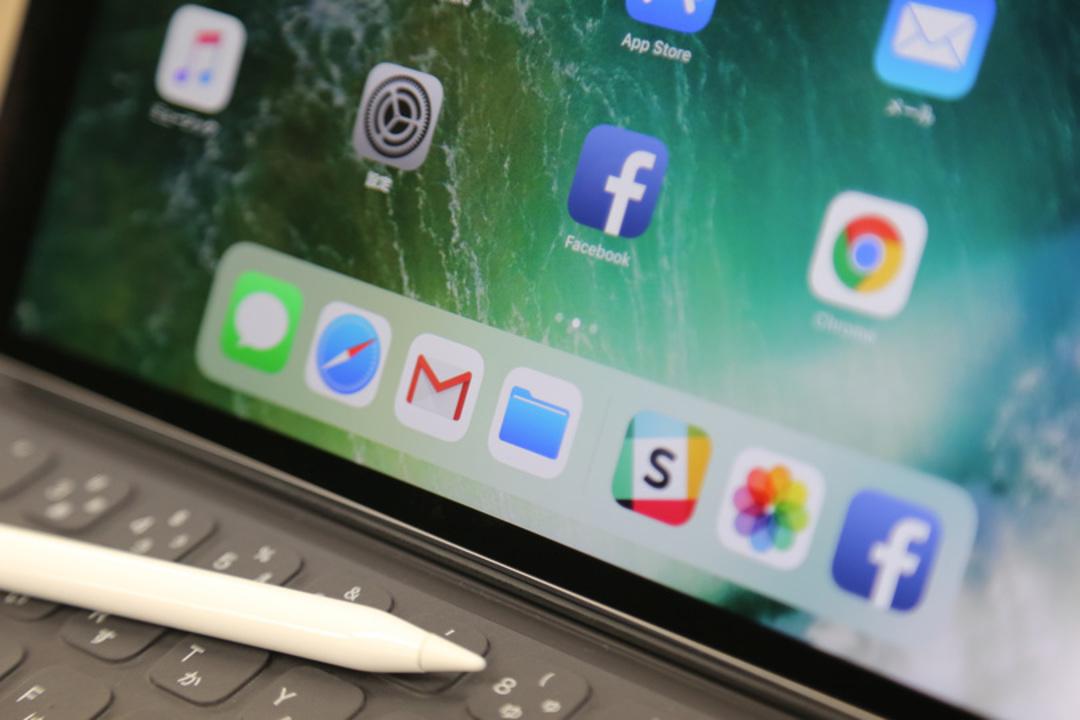 iOS 11とiPad Proの組み合わせは至高。使い勝手の良さをGIFで解説
