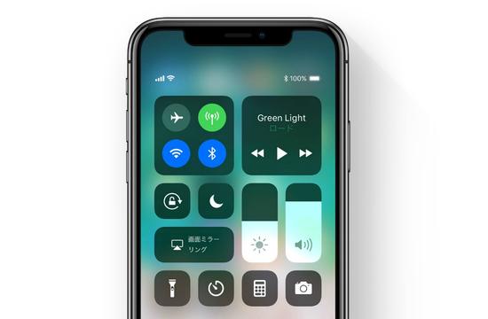 「iOS 11」のコントロールセンター、実はWi-FiとBluetoothをオフにしていなかった