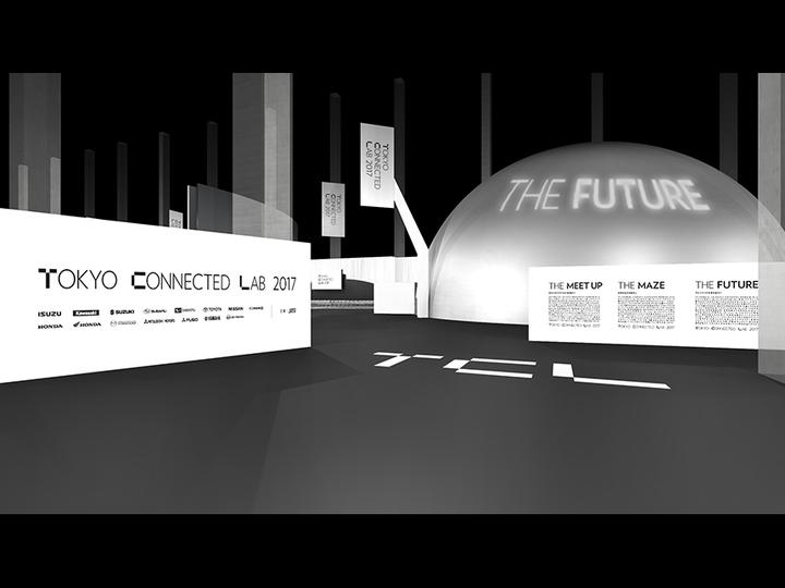 未来のクルマはすれ違うとアタマがよくなる? 新世界を体感できる東京モーターショーのVR展示を先行体験!