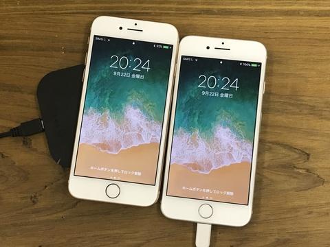 iPhone 8充電対決! 無線? 有線? どっちが速いでショー!!
