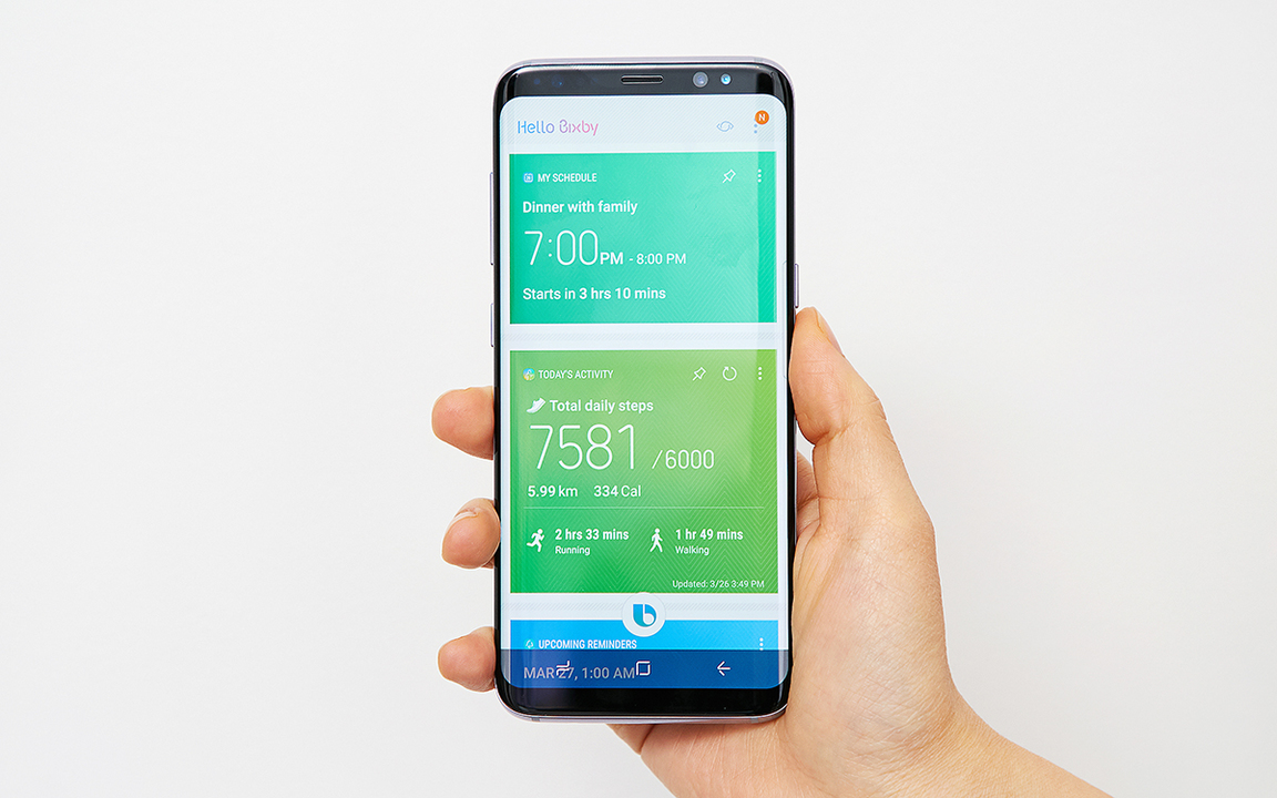 Galaxy S8のBixbyボタンがオフれるように。