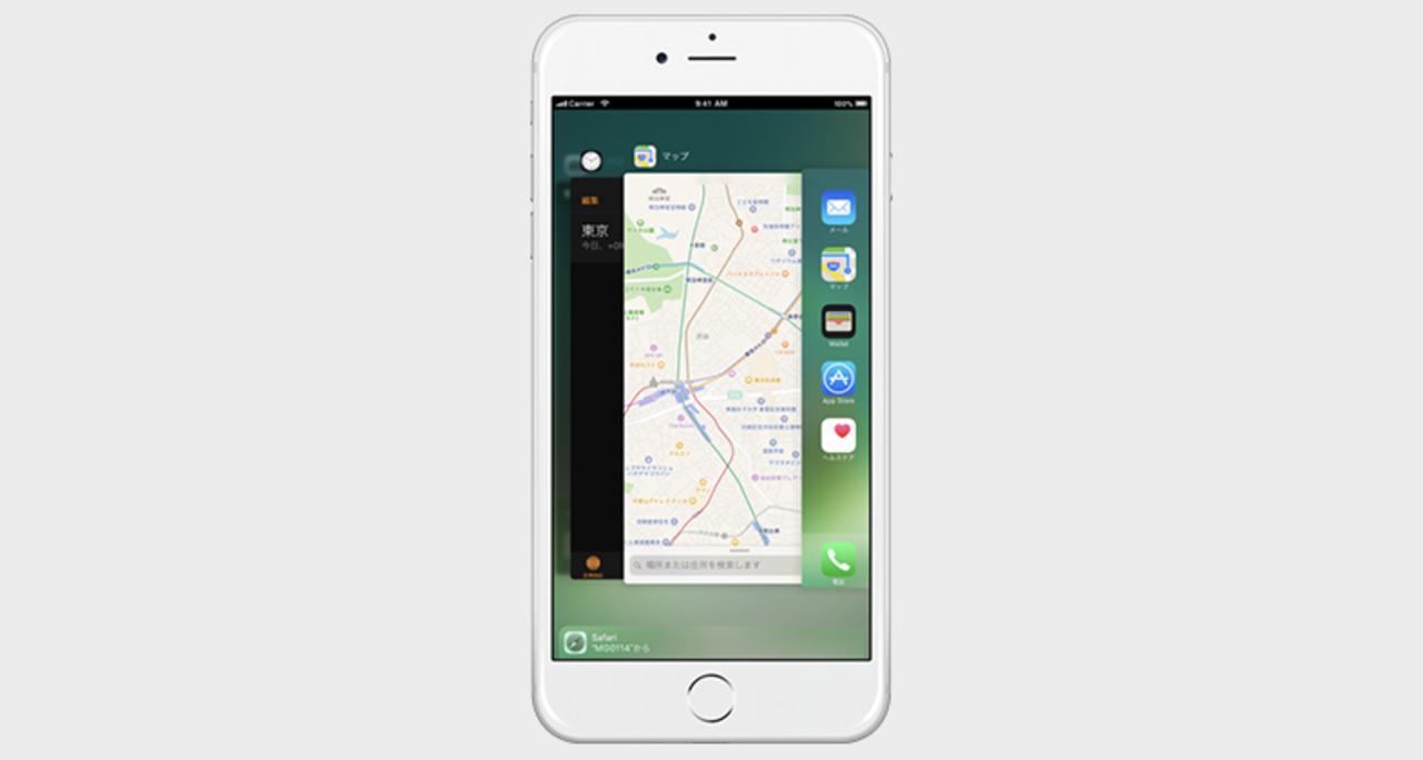 3D Touchでのアプリ切り替え機能、「iOS 11」のアプデで帰ってくるって