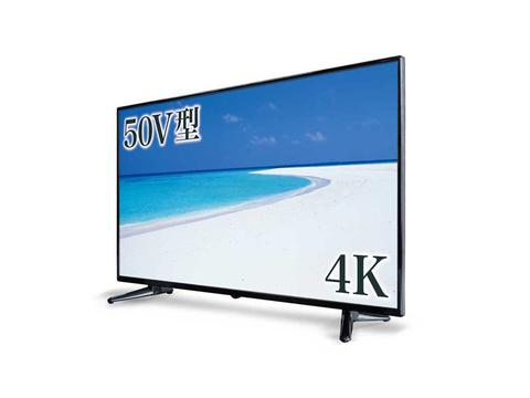 嬉しい据置き価格。ドン・キホーテの「4Kテレビ」第2弾が登場!