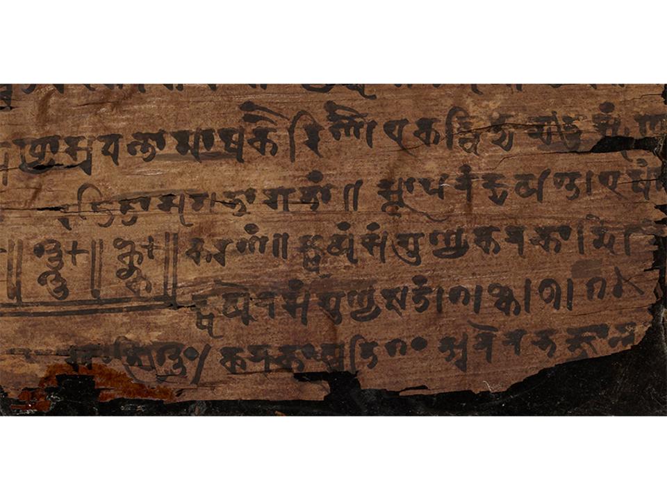 世界最古の「ゼロ」記号、その誕生が従来より500年も早かったことが判明