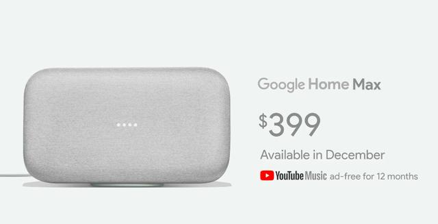 Google Homeファミリーに音質重視のプレミアムモデル「Google Home Max」が登場!値段は399ドル。