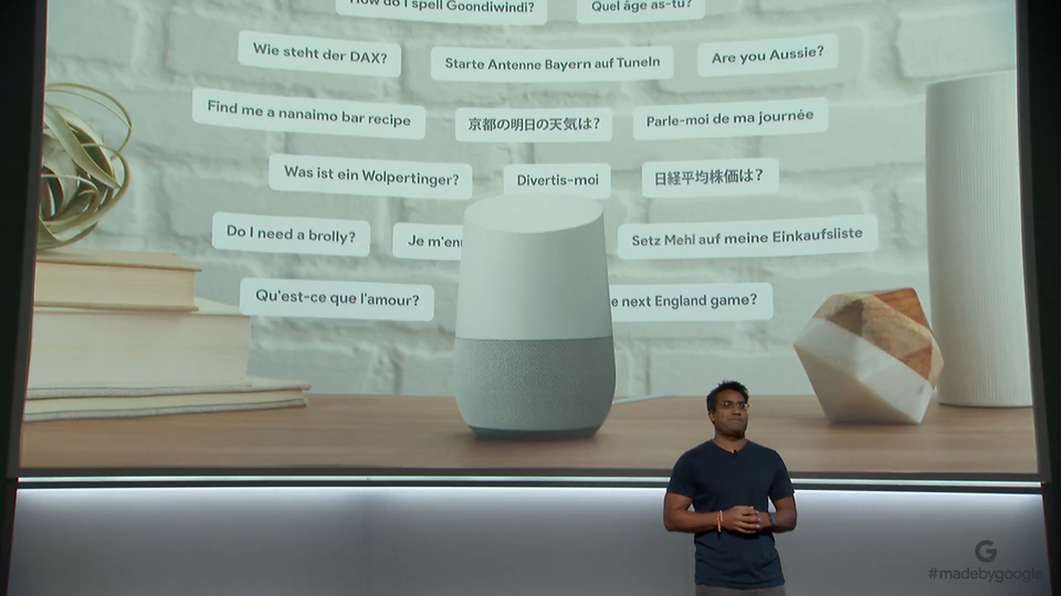 「Google Home」今週中に日本発売! 小さな「Google Home Mini」も日本投入へ