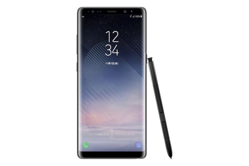 au版「Galaxy Note8」正式発表! ドデカな6.3インチ有機ディスプレイにクラクラ