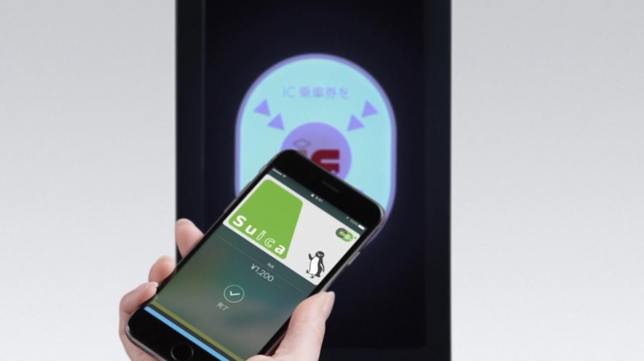「Apple PayのSuica」が新幹線のエクスプレス予約に対応へ!