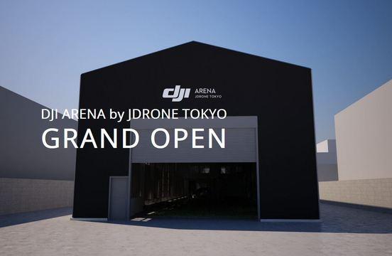 DJI公認ドローン屋内飛行場「DJI ARENA」が東京・葛飾区にオープン! その場で買えるストアも併設