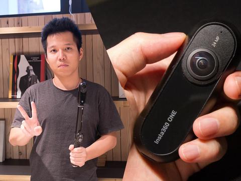 あの「ぐるぐる360°動画」には元ネタがあった。Insta360、25歳の若き天才CEOにインタビュー