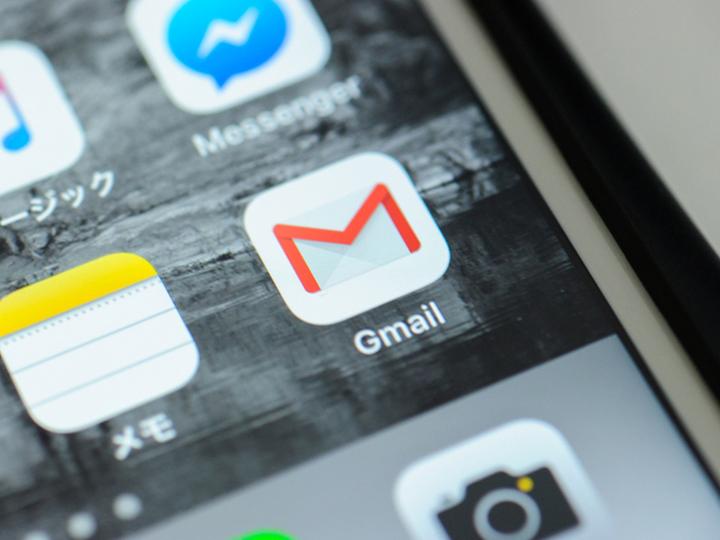 iOS版Gmailアプリが他社のメールアカウントにも対応か? 現在ベータテスターを募集中です
