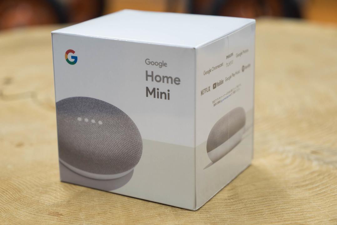 171021_google_home_mini_unbox_1