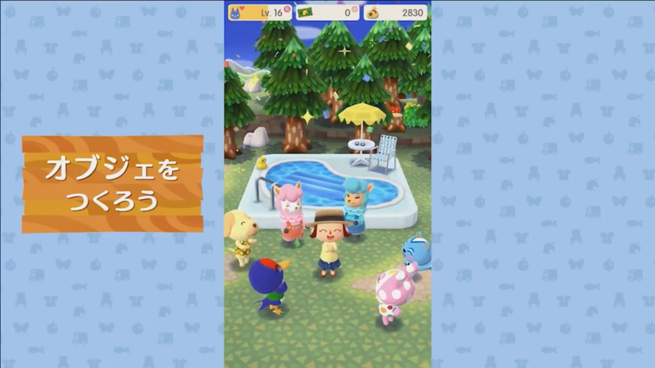 171025_animal_crossing_pocketcamp_5