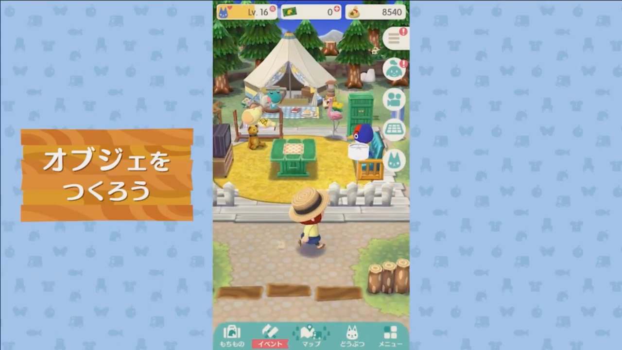 171025_animal_crossing_pocketcamp_9