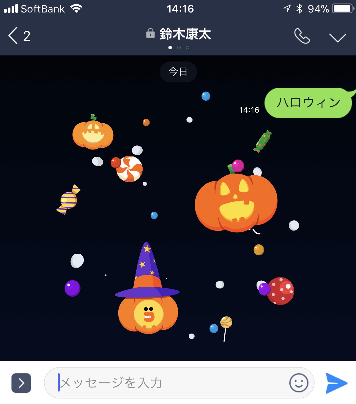 harowuin_line2