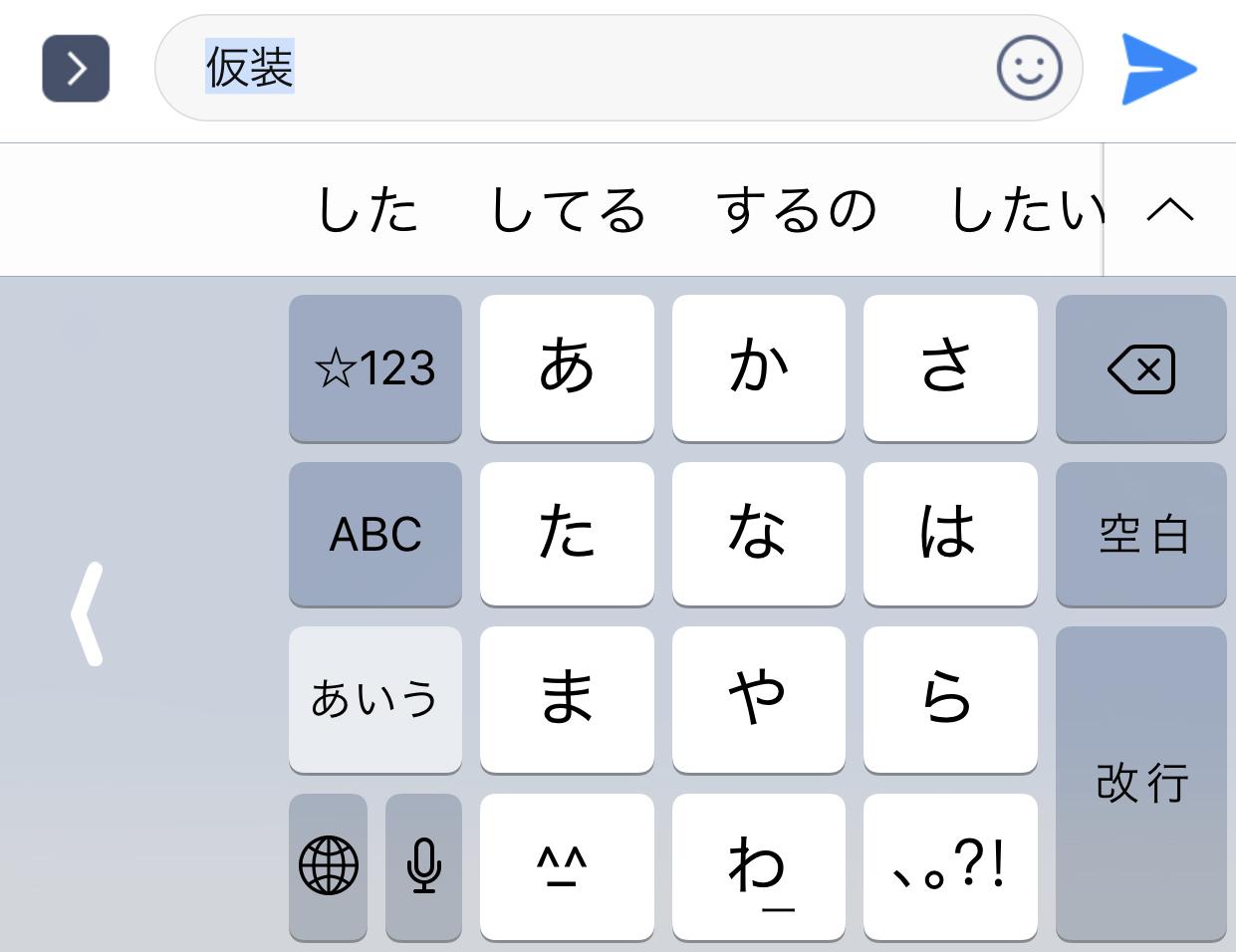 miurasan-line1