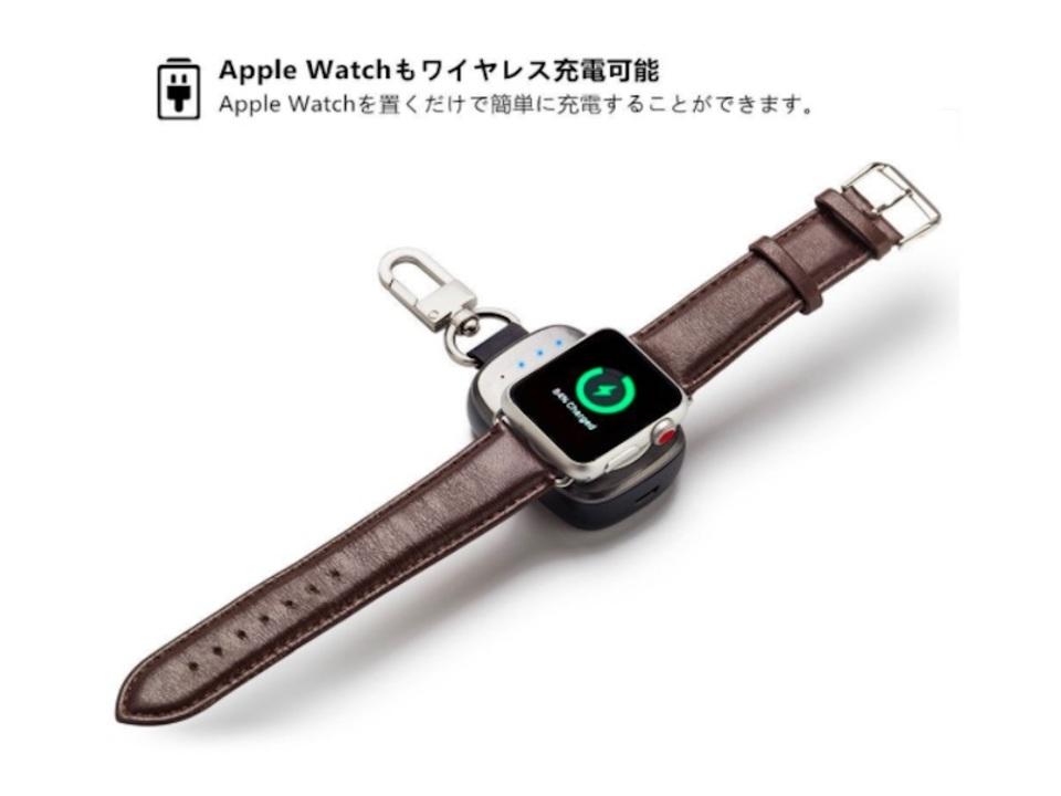【本日のセール情報】Amazonタイムセールで80%以上オフも! Apple Watch専用モバイルバッテリーや液晶テレビがお買い得に