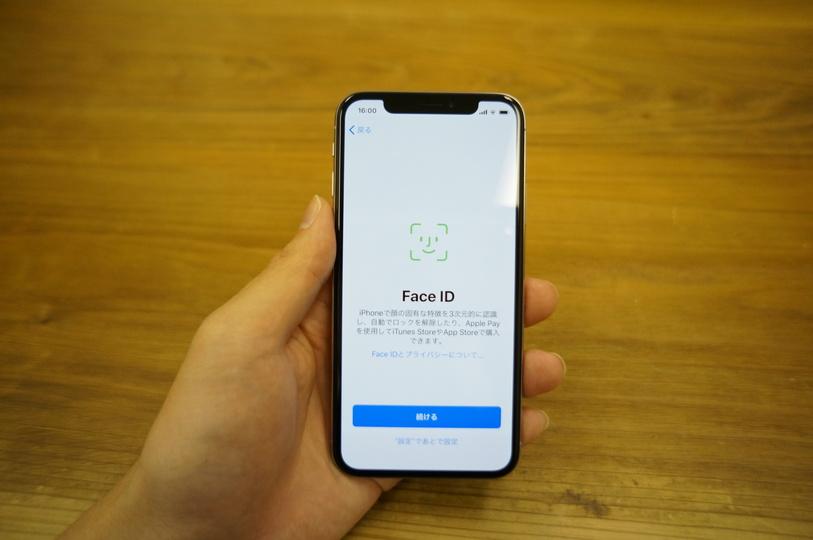 9fc35dd9e2 メガネやサングラスは…OK? まずはこれだよね!というわけで、iPhone Xを手に入れたらいの一番にやるべきであろう顔認証機能である「Face  ID」の設定を行なってみまし ...