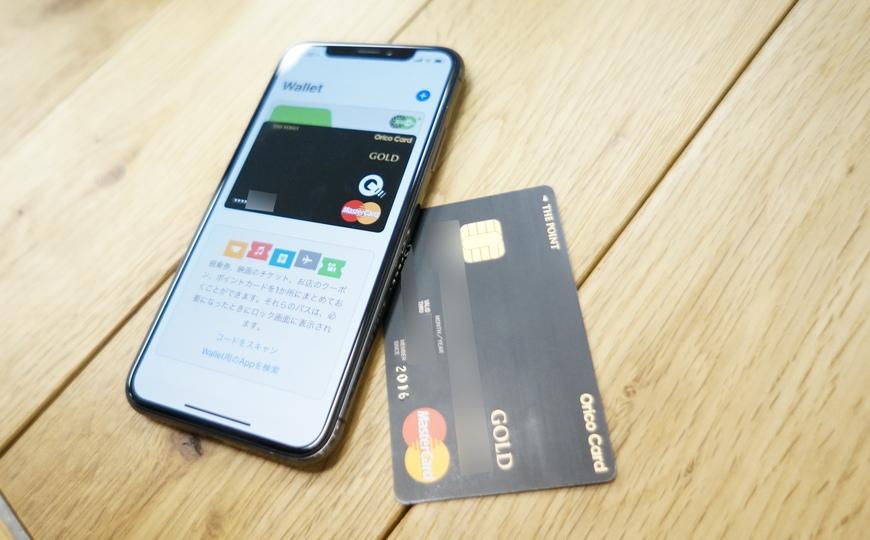 Apple Payのクレジットカード移行は「再登録」でOKですよ