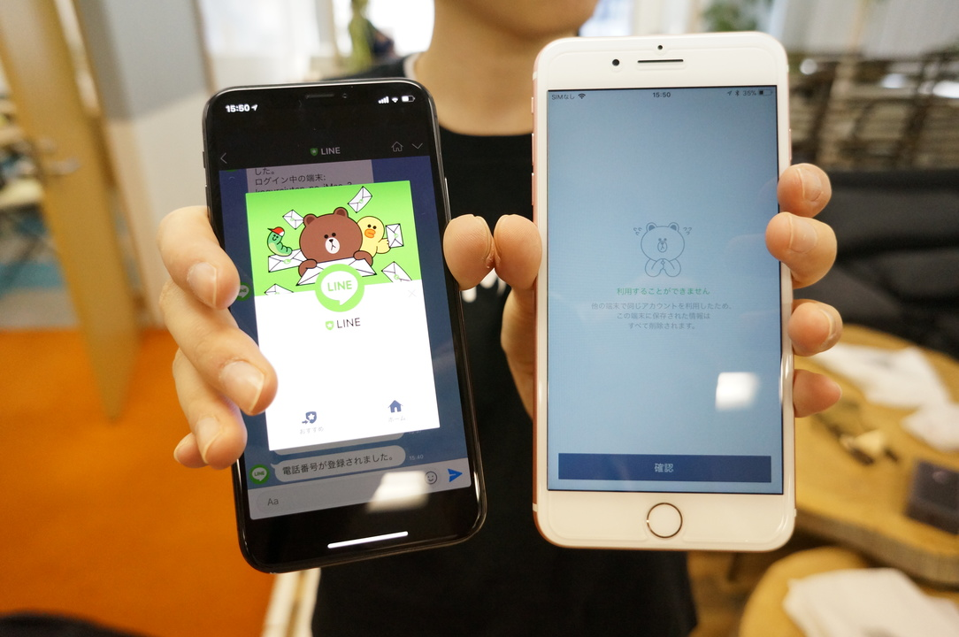 新しいiPhoneへ「LINE」を移行。トークも含めて引き継ぐにはこちらをチェック