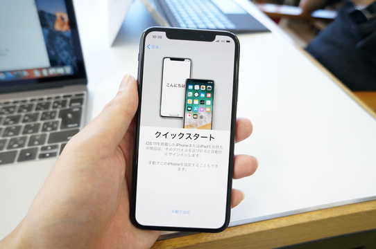 iPhone Xにこうやって乗り換えよう! iPhoneのデータ引き継ぎ方法
