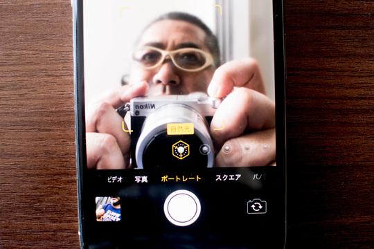 iPhone Xでインカメラでもポートレートライティング、はじめました
