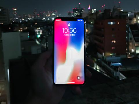iPhone Xは1年で「今できないことができる」ようになる?