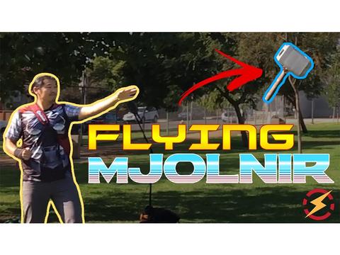 テクノロジーの力で『マイティ・ソー』に! ドローンを仕込んだ空飛ぶムジョルニア