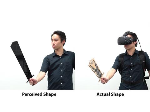 VR内の大型武器を現実で小型コントローラーにする研究「ハプティック・シェイプ・イリュージョン」