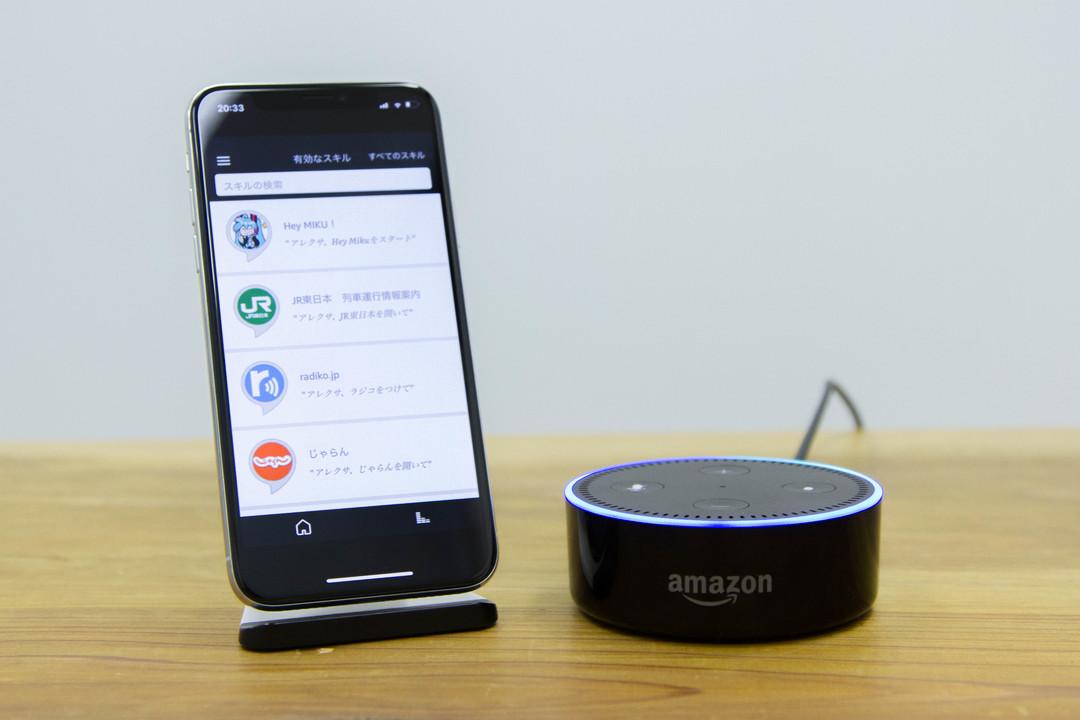 Amazon Echoとはこうおしゃべりしましょう。初めに聞きたいAlexaのボイスコマンドまとめ