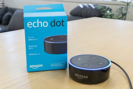 ようこそアレクサ! Echo Dotのアンボックス、はじまるよー