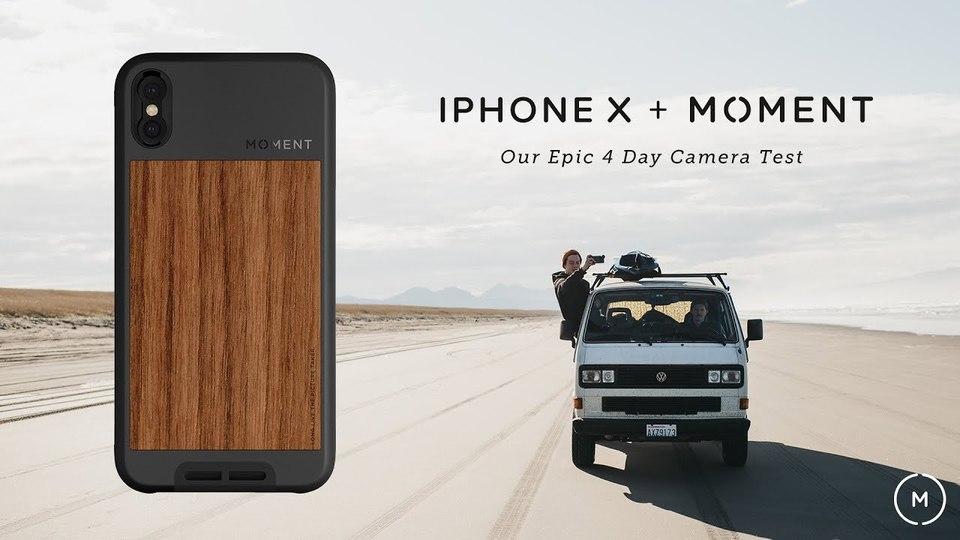 外付けレンズ&ケースで有名なMomentからiPhone X用がでるぞ