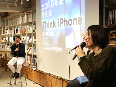 目に見えないだけ。iPhone Xで、Appleはすでに次の10年を作り始めている