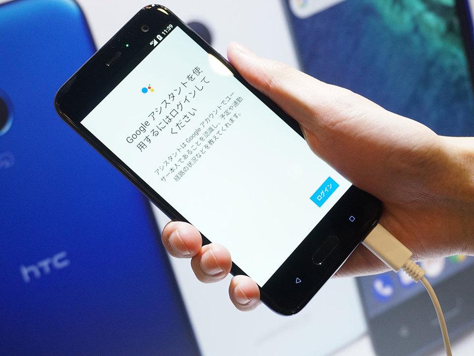 HTC「U11」ゆずりの新機能も。Y!mobileの新スマホ4機種さわってきました