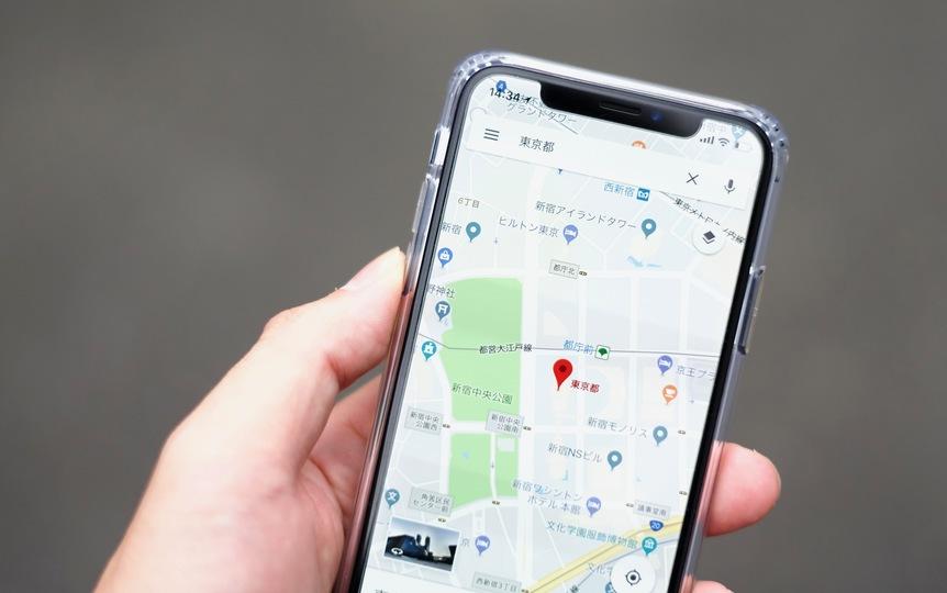 Googleマップ、ついにノッチを受け入れる