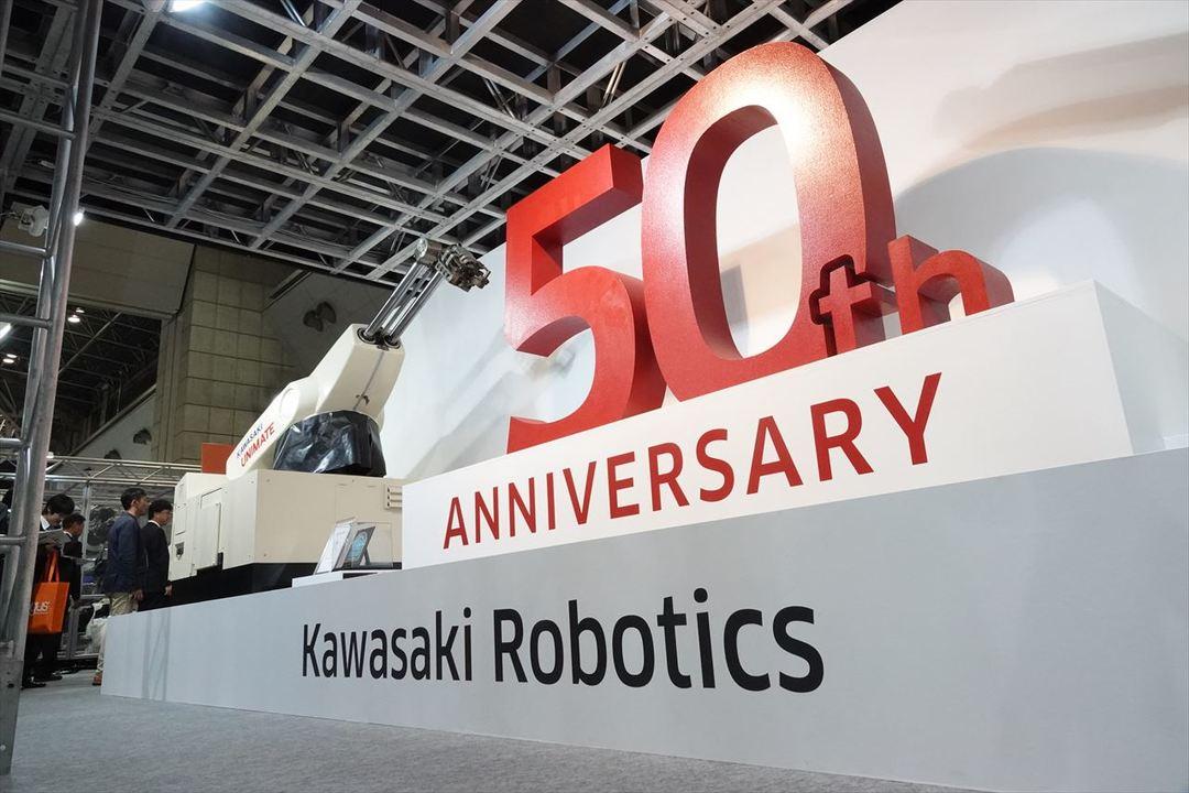 川崎重工 50周年シンボル