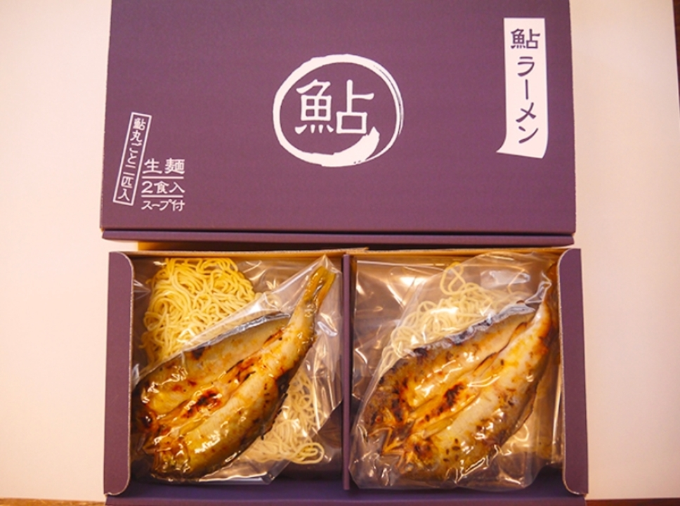 残り1日!東京を代表する「鮎ラーメン」を自宅で味わうキット