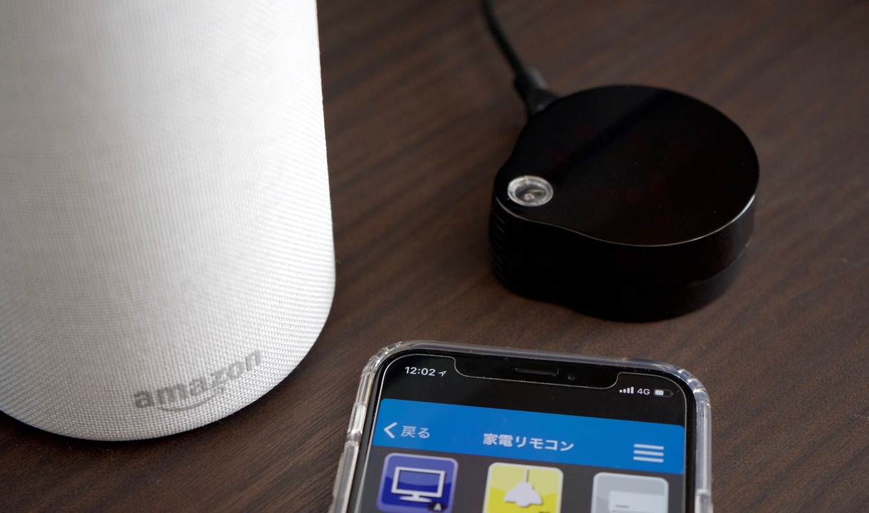 スマート家電コントローラレビュー:既存の家電もAmazon Echoで操作できる。けどスマートではない