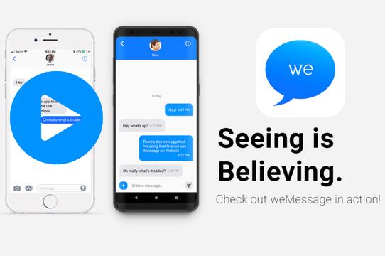 AndroidでもiMessageが使える裏技的アプリが登場! だけどすぐに消えるかも...