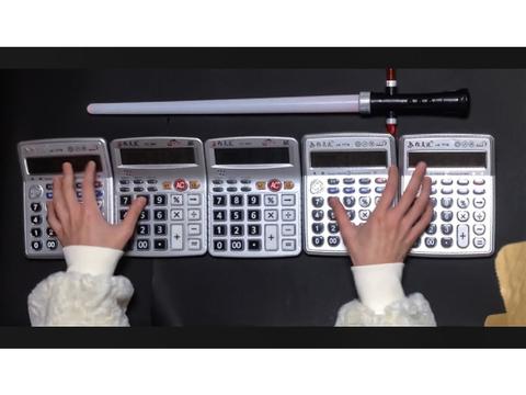 電卓を極めれば5台並べて 『スター・ウォーズ』のテーマ曲が演奏可能に!?